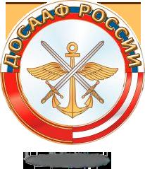 ПОУ Нефтеюганский УЦ РО ДОСААФ России ХМАО-Югры logo